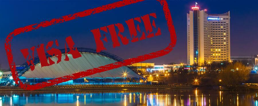Visa-free Visits to Belarus through National Airports