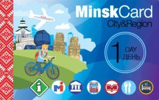 Minsk Card