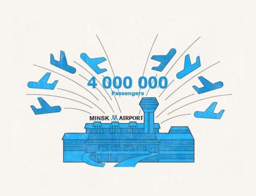 Minsk Airport MSQ Took a 4-Million Passenger