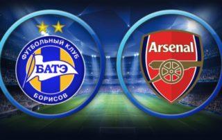 Bate - Arsenal