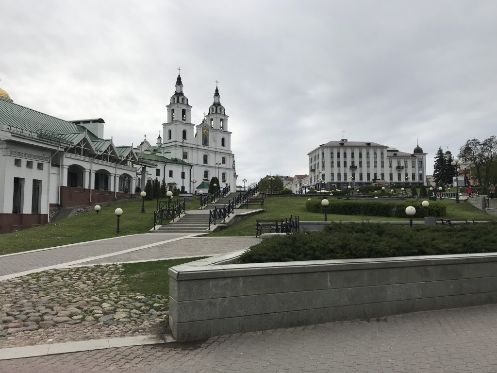 Private Minsk City Sightseeing Tour