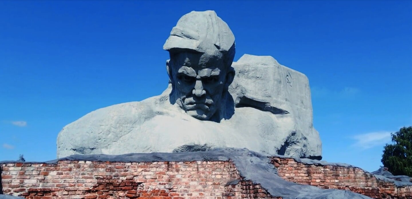 Brest Fortress Courage memorial